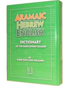 Dictionaries and Reference