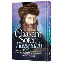 The Chasam Sofer Haggadah