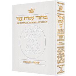 Machzor Shavuos Pocket Size Ashkenaz - White Leather