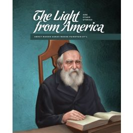 The Light from America