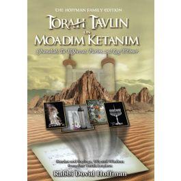 Torah Tavlin on Moadim Ketanim [Hardcover]