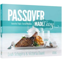 Passover Made Easy Cookbook [Paperback]