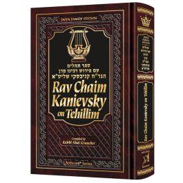 Rav Chaim Kanievsky on Tehillim - Jaffa Family Edition