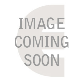 Brown Wood/ Leather Look Zemiros Holder - Set of 6 Hebrew Only - Ashkenaz (Crown)