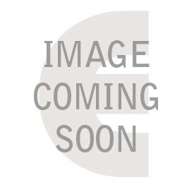 White/Light Brown Papercut Faux Leather Zemiros Holder - Inlcudes 6 Zemiros - Ashkenaz