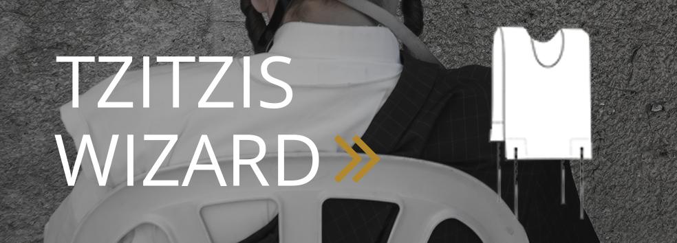 Tzitzis Wizard